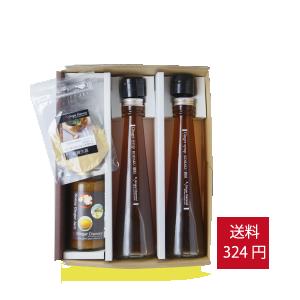【贈答箱入り】ジンジャーシロップ琥珀200ml×2本-ハニージンジャージャム×1個-乾燥生姜×1個