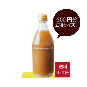 ジンジャーシロップ黄金500ml