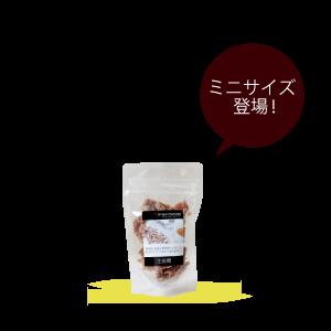 生姜糖35g