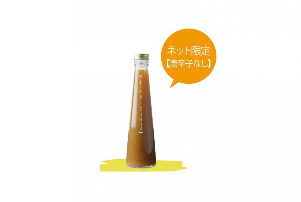 【唐辛子なし】ジンジャーシロップ黄金200ml_詳細