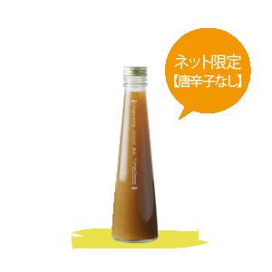 【唐辛子なし】ジンジャーシロップ黄金200ml
