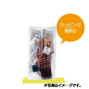 【ラッピング無料】ジンジャーシロップ琥珀100ml