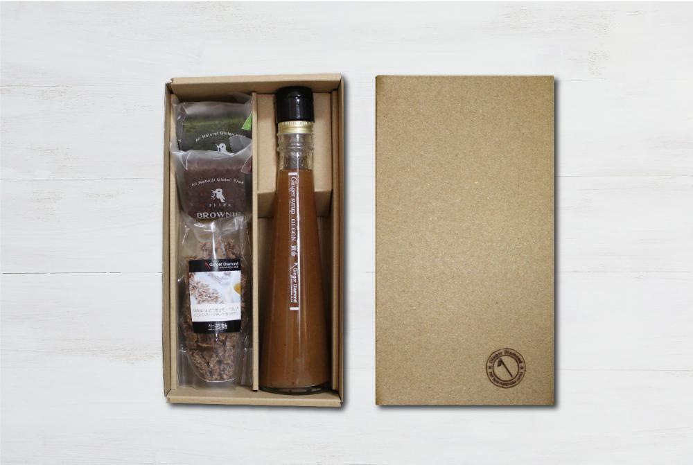 【贈答箱入り】ジンジャーシロップ黄金 200ml&生姜糖&ブラウニー