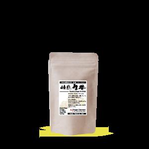 焙煎生姜茶_12包