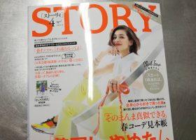 story_190301_表紙