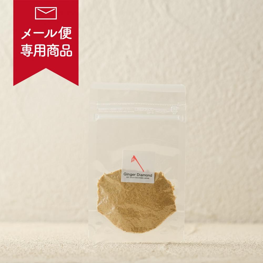 【メール便】乾燥生姜 10g